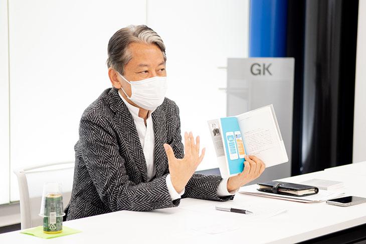 田中さんとの対談-2