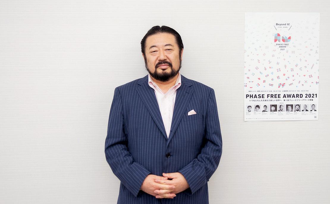 日本から世界に発信する『フェーズフリー』